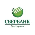 Telefon Sberbanka