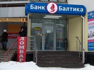 bank-baltika