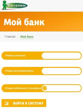moy-bank-cetelem