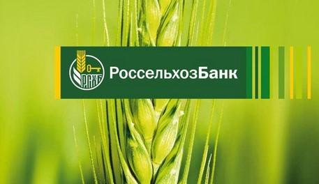 rosselxozbank