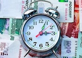 dosrochnoe-pogachenie-kredita