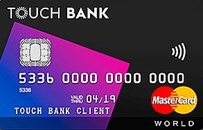 Toch-Bank-karta