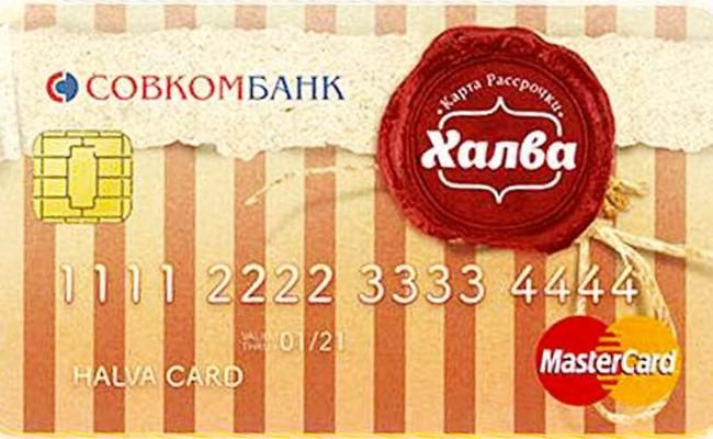 sovkombank-karta-halva