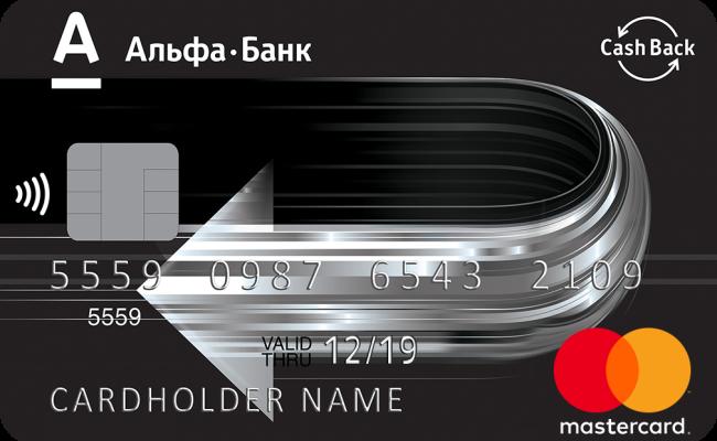 alfa-bank-karta-debet