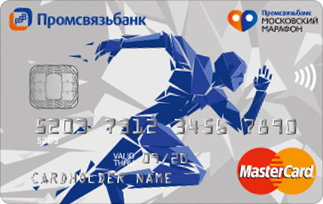 psbank-Vdvizenii
