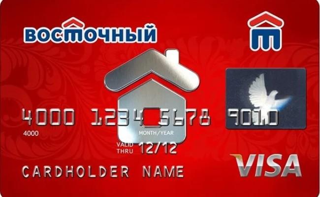 voctok-express-bank