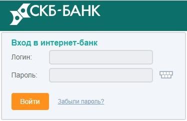 online-skbbank-na-divane