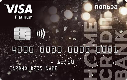 home-credit-bank-karta