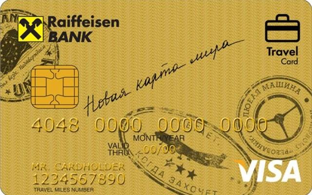 kreditnaya-karta-rayffayzenbank