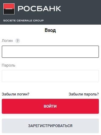 online-rosbank-ibank