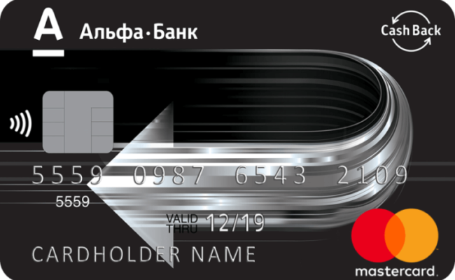alfa-bank-keshbek