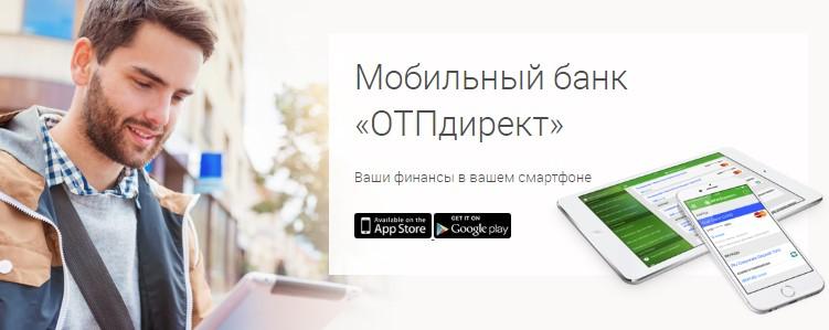 mobil-direkt-otpbank