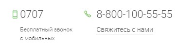 otpbank-telefon