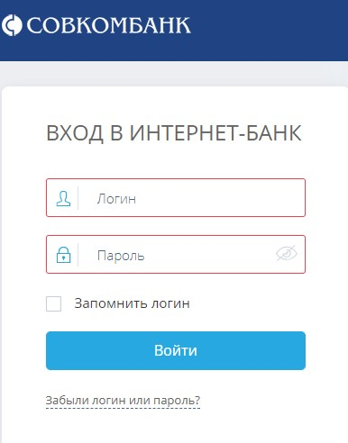 online-sovkombank