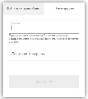 pochtabank-reg-ne-klient3