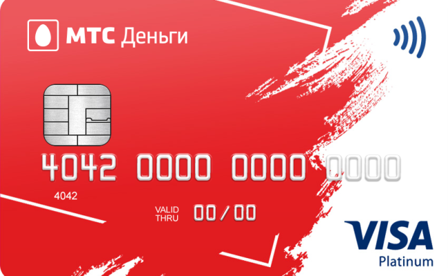 mts-bank